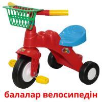 балалар велосипедін picture flashcards