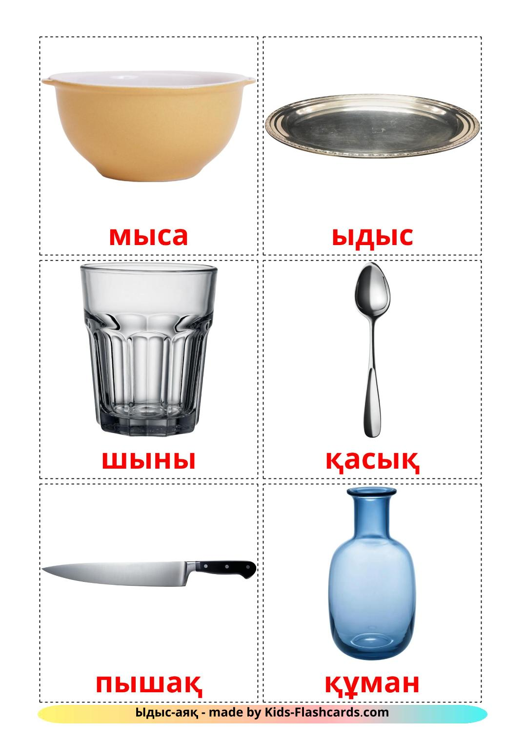 Crockery and cutlery - 29 Free Printable kazakh Flashcards