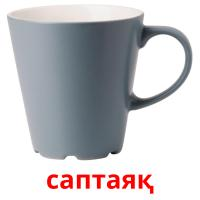 саптаяқ picture flashcards