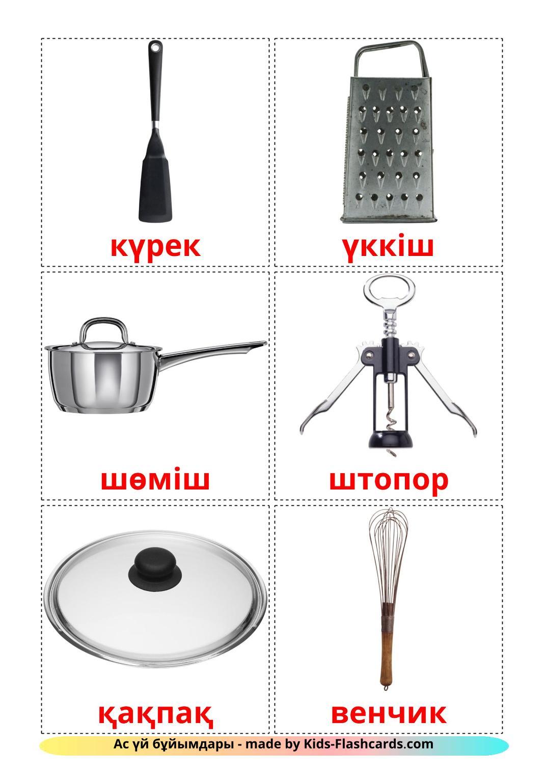 Kitchenware - 35 Free Printable kazakh Flashcards