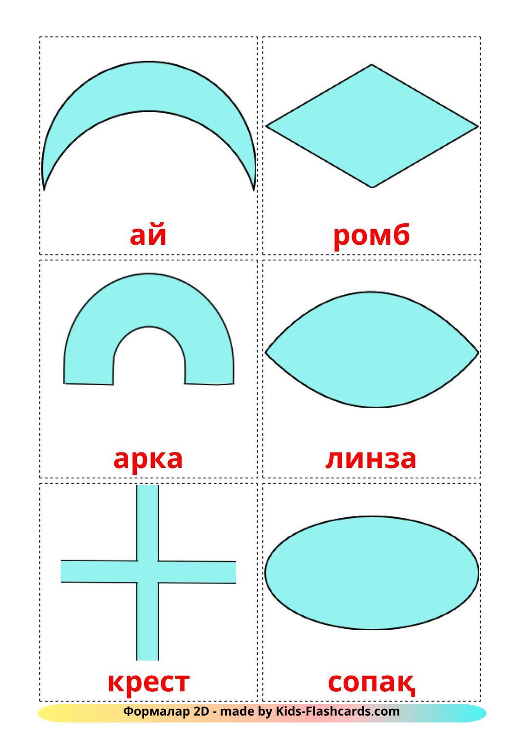 2D Shapes - 35 Free Printable kazakh Flashcards