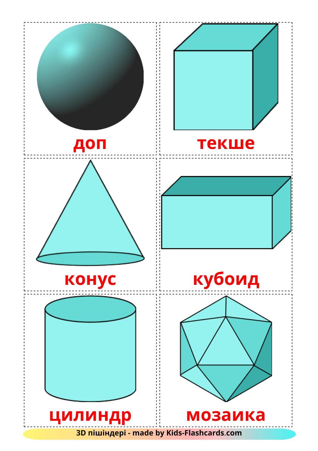 3D Shapes - 17 Free Printable kazakh Flashcards