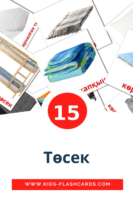 15 Төсек Picture Cards for Kindergarden in kazakh