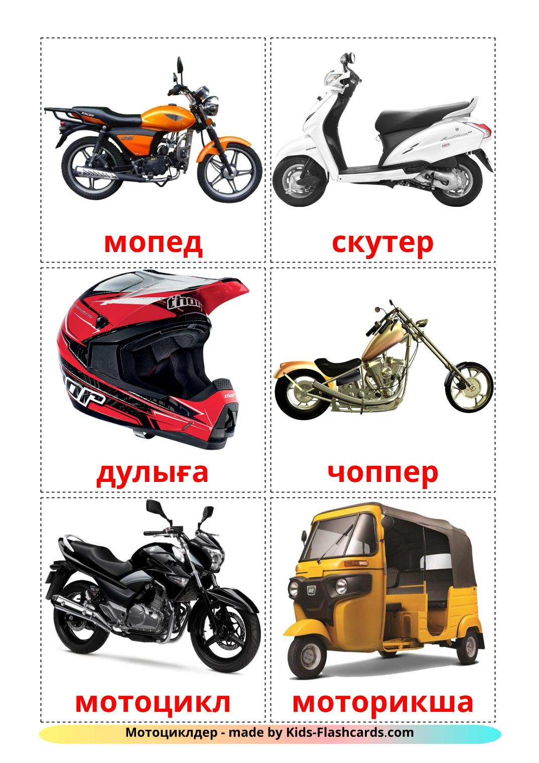 Motorcycles - 14 Free Printable kazakh Flashcards