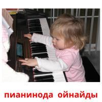 пианинода  ойнайды picture flashcards