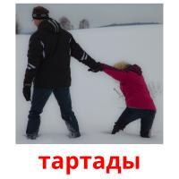 тартады picture flashcards