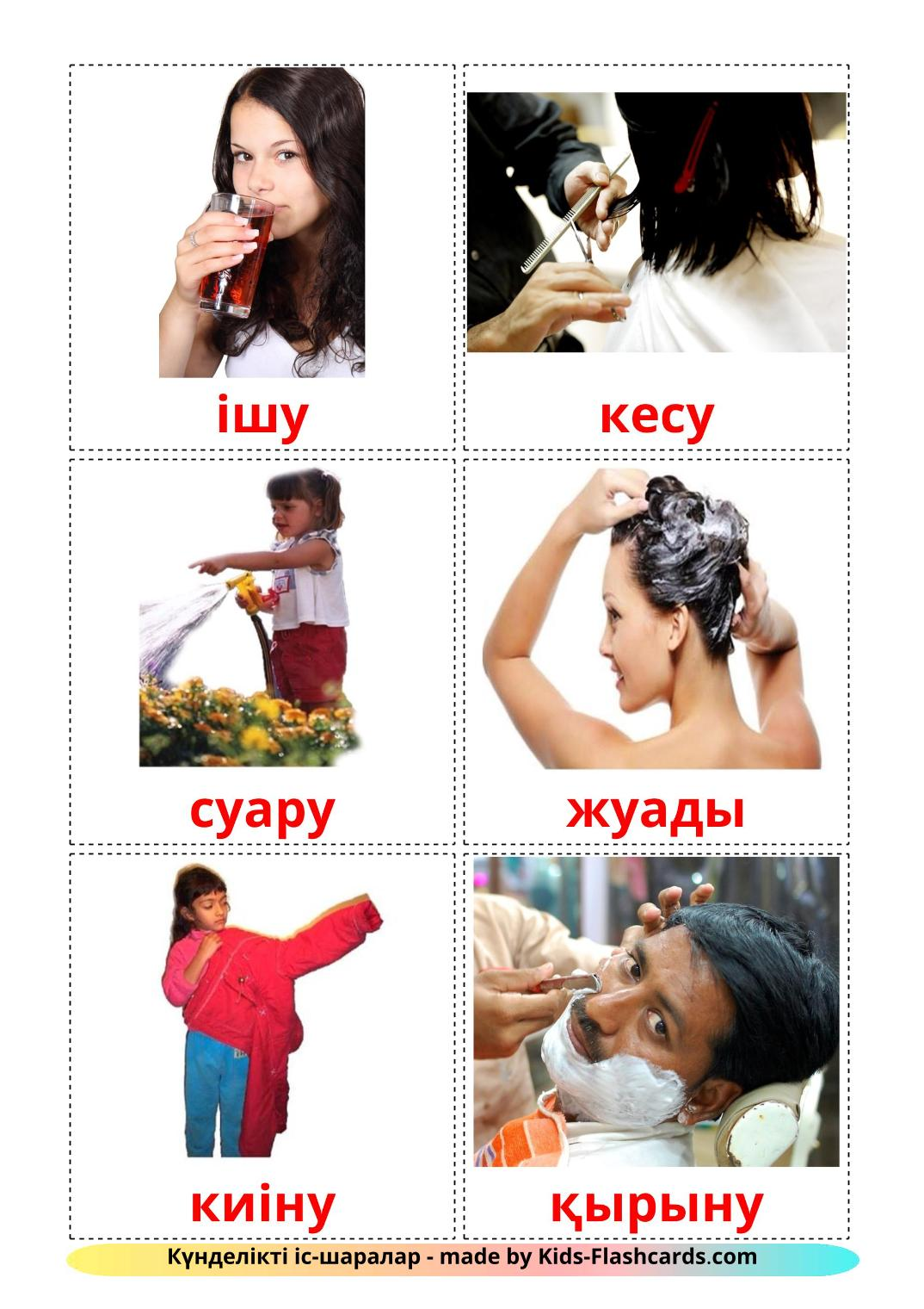 Routine verbs - 33 Free Printable kazakh Flashcards