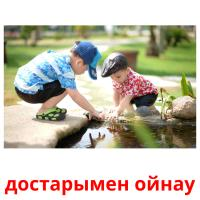 достарымен ойнау picture flashcards