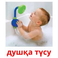 душқа түсу picture flashcards