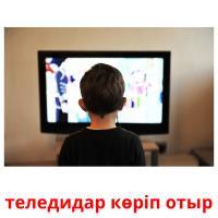 теледидар көріп отыр picture flashcards