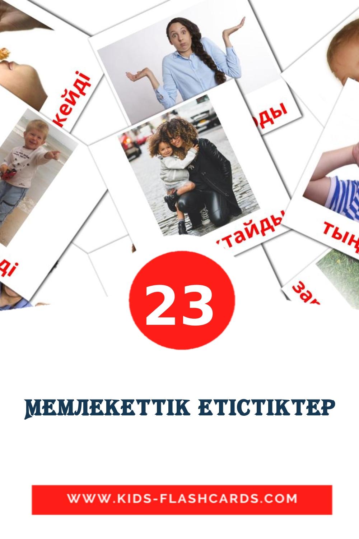 23 Мемлекеттік етістіктер Picture Cards for Kindergarden in kazakh