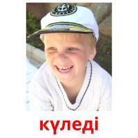 күледі picture flashcards