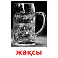 жақсы picture flashcards