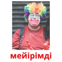 мейірімді picture flashcards
