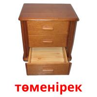 төменірек picture flashcards