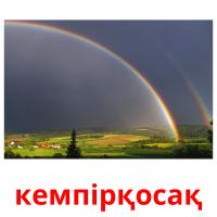 кемпірқосақ picture flashcards