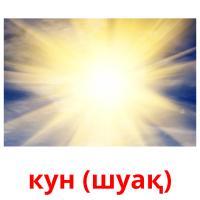 кун (шуақ) picture flashcards