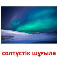 солтүстік шұғыла picture flashcards