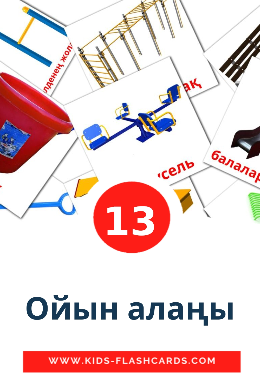 {2} Ойын алаңы Picture Cards for Kindergarden in kazakh
