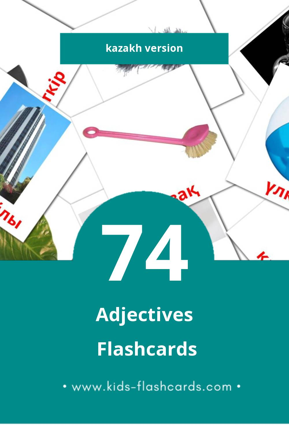 Visual Сын есімдер Flashcards for Toddlers (74 cards in Kazakh)