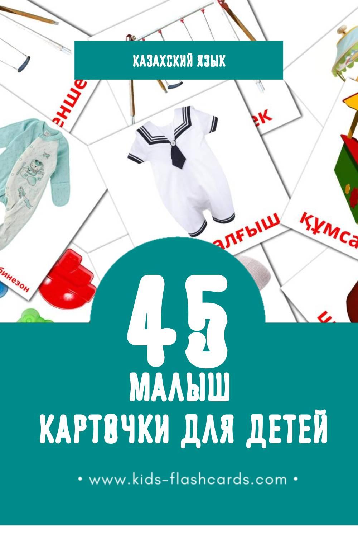 """""""Бала"""" - Визуальный Казахском Словарь для Малышей (45 картинок)"""