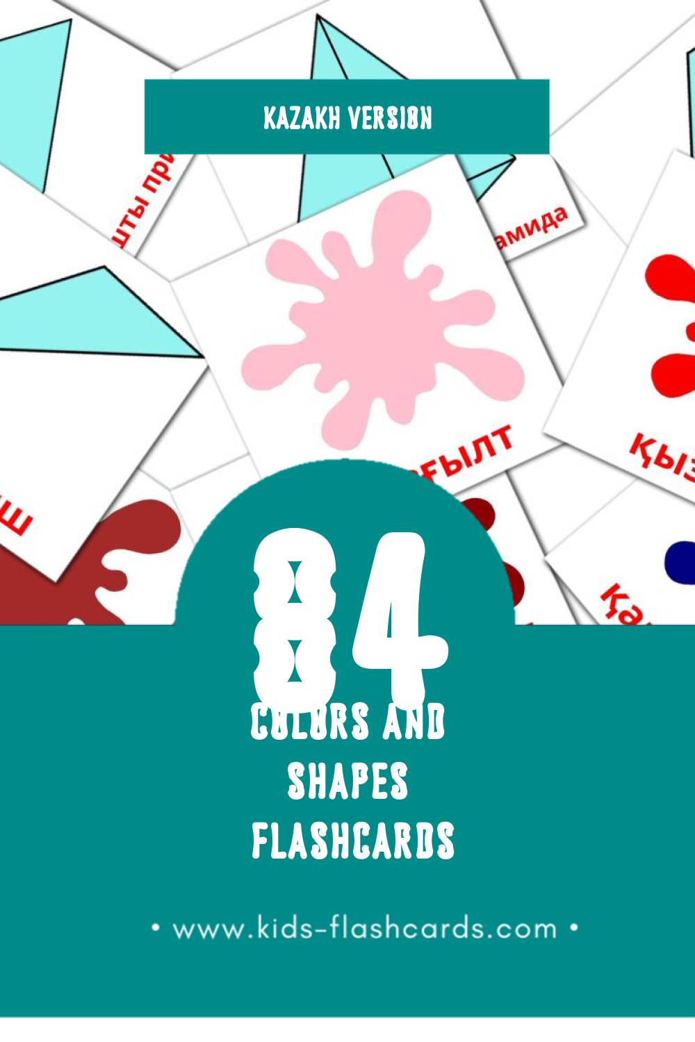 Visual Түстер мен пішіндер Flashcards for Toddlers (84 cards in Kazakh)