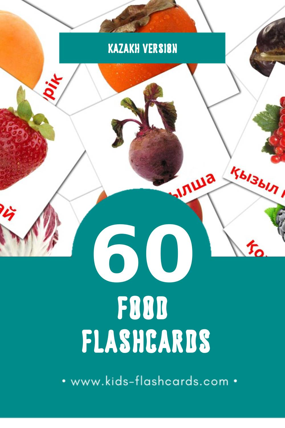 Visual Тағамдар Flashcards for Toddlers (60 cards in Kazakh)
