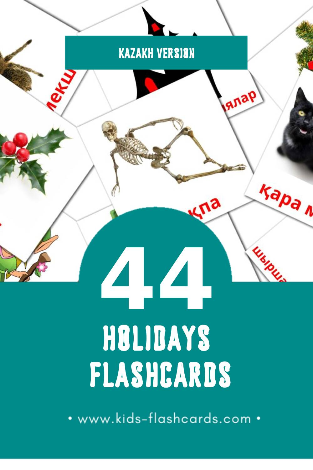 Visual Мерекелер Flashcards for Toddlers (28 cards in Kazakh)