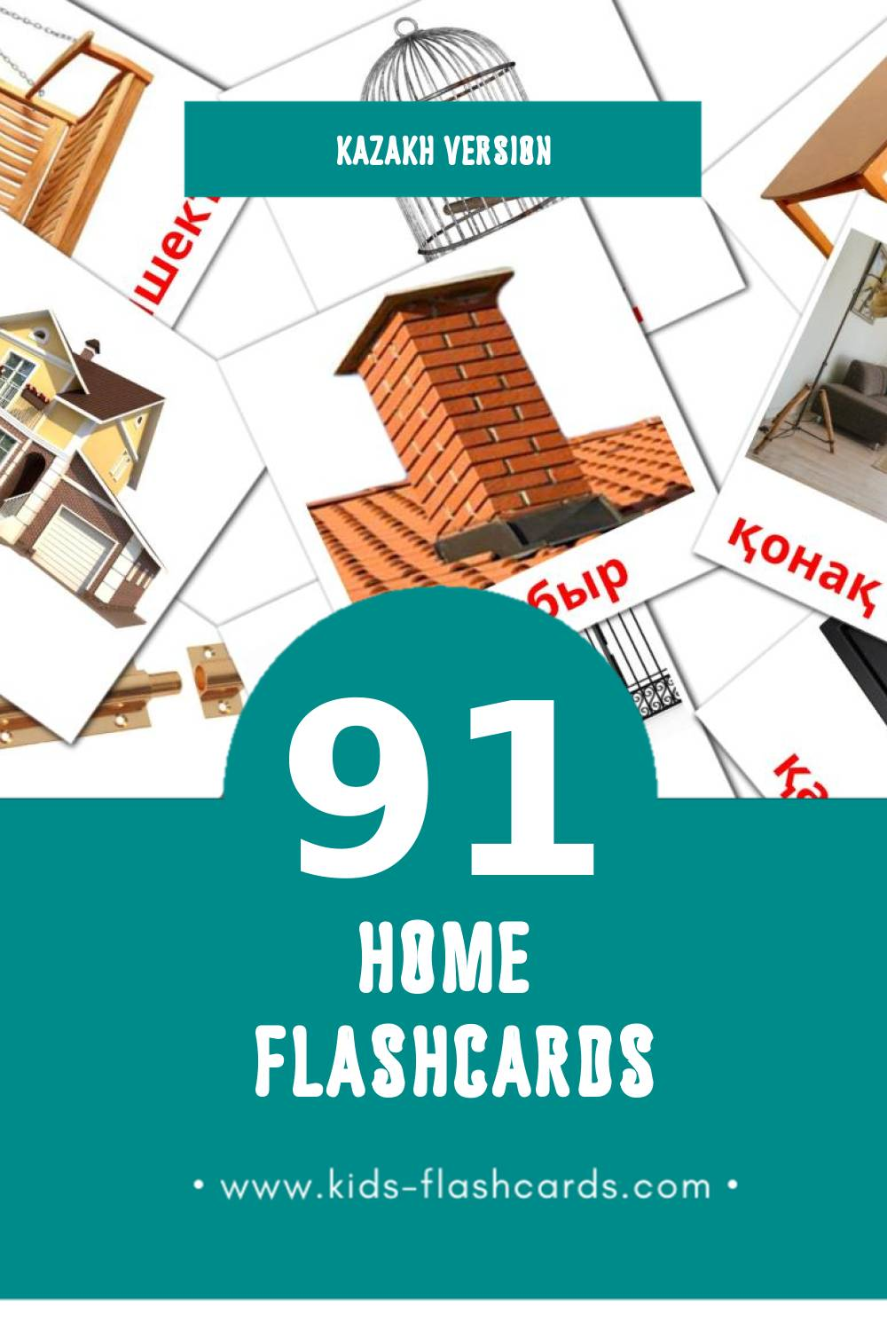Visual Үй Flashcards for Toddlers (74 cards in Kazakh)