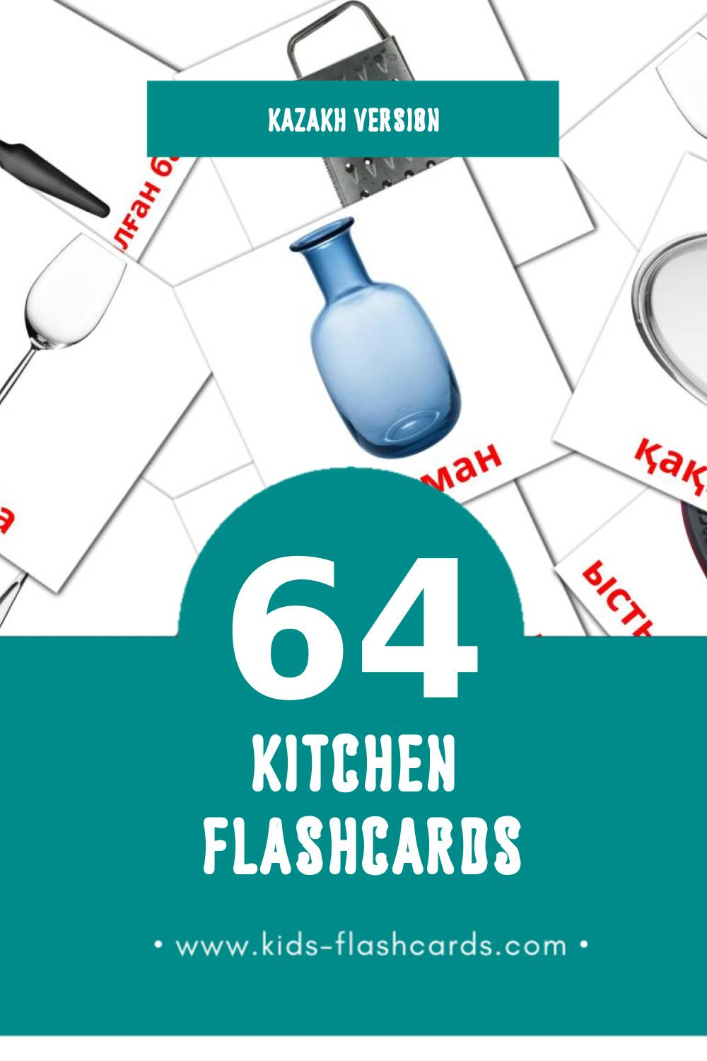 Visual Тағамдар Flashcards for Toddlers (64 cards in Kazakh)