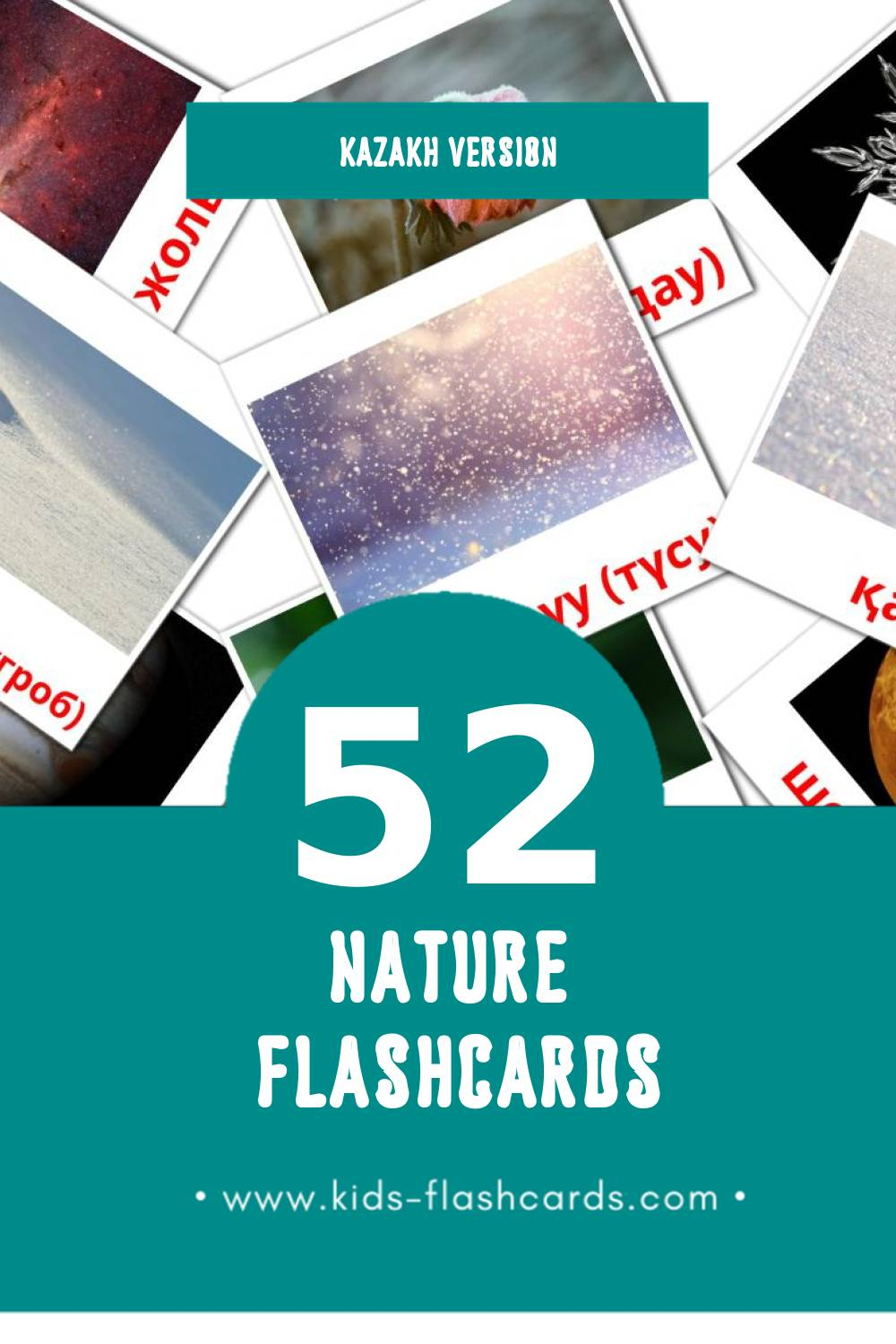 Visual Табиғат Flashcards for Toddlers (51 cards in Kazakh)