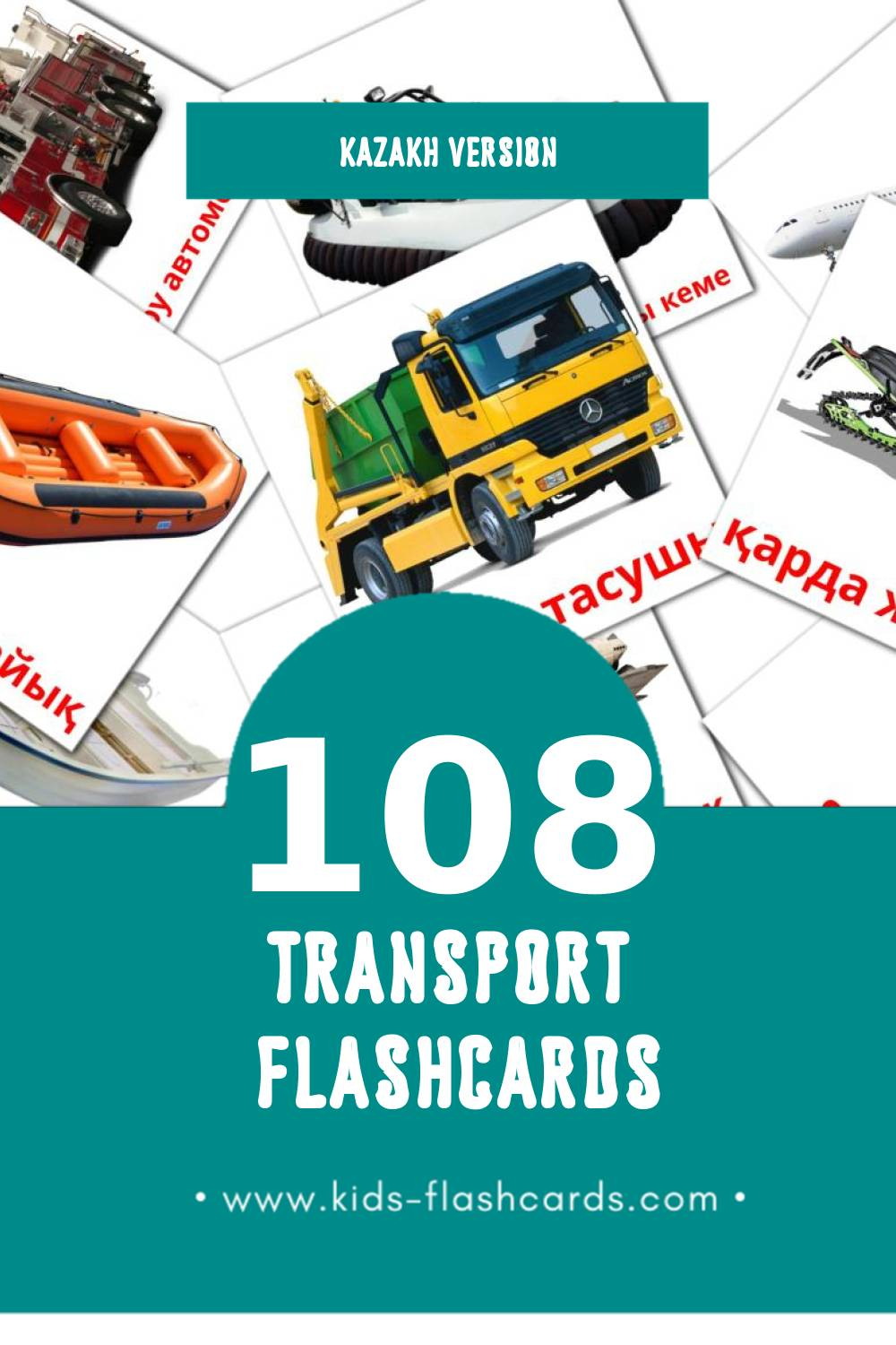Visual Көлік Flashcards for Toddlers (108 cards in Kazakh)