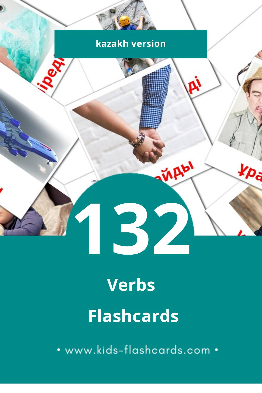 Visual Етістіктер Flashcards for Toddlers (133 cards in Kazakh)