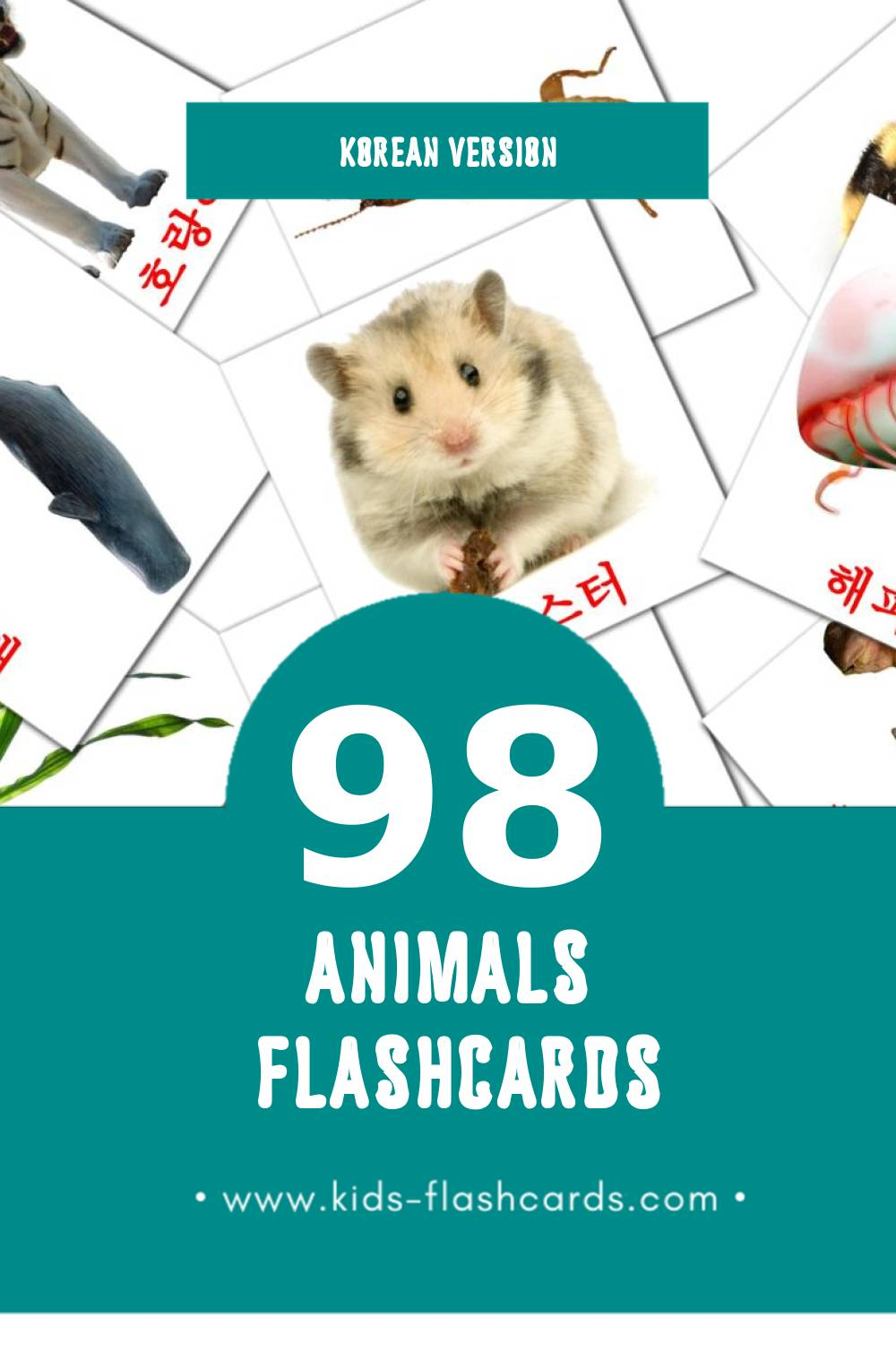 Visual 동물 Flashcards for Toddlers (77 cards in Korean)