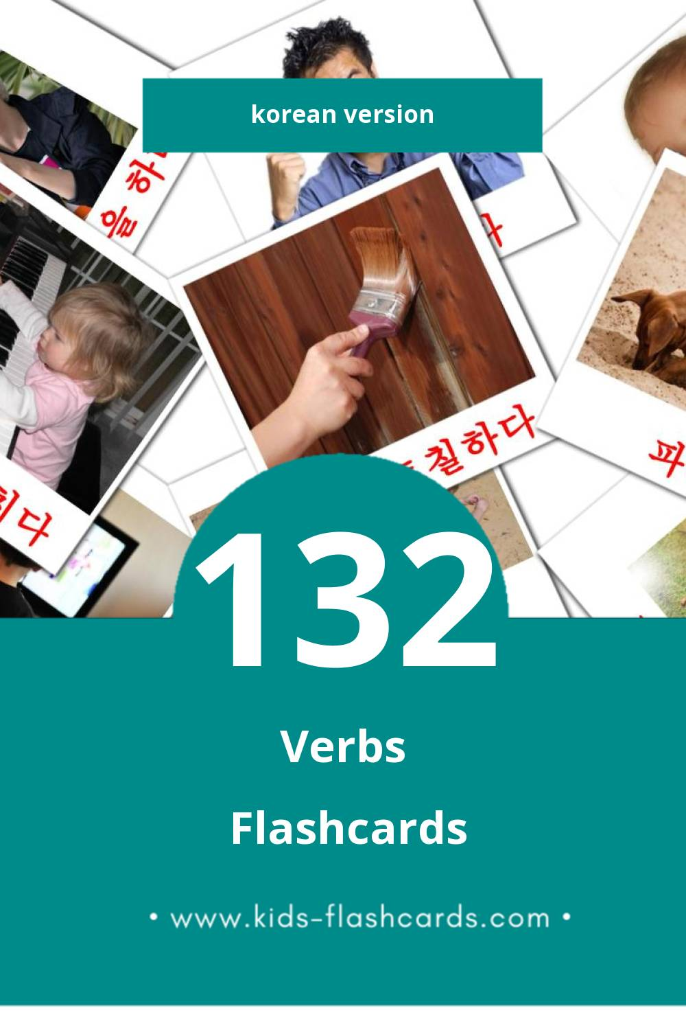 Visual 동사 Flashcards for Toddlers (33 cards in Korean)