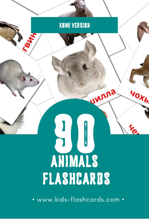 Visual пемöсъяс Flashcards for Toddlers (54 cards in Komi)