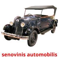 senovinis automobilis picture flashcards