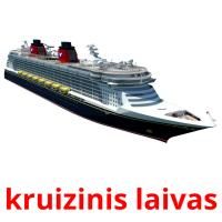 kruizinis laivas picture flashcards