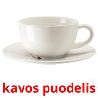 kavos puodelis picture flashcards