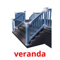 veranda picture flashcards