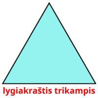 lygiakraštis trikampis picture flashcards
