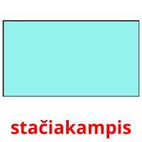 stačiakampis picture flashcards
