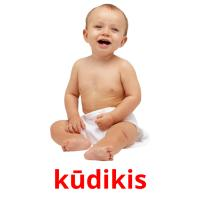 kūdikis picture flashcards