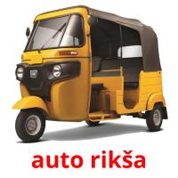 auto rikša picture flashcards