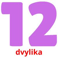 dvylika picture flashcards