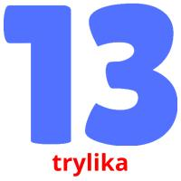 trylika picture flashcards