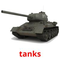 tanks picture flashcards