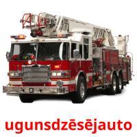 ugunsdzēsējauto picture flashcards