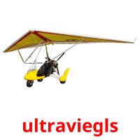 ultraviegls picture flashcards
