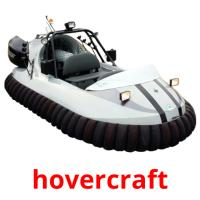 hovercraft picture flashcards